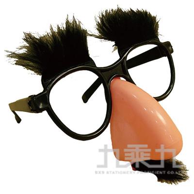 濃眉大鼻眼鏡 GTH-0105