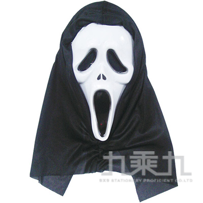 驚聲尖叫面具 GTH-0790