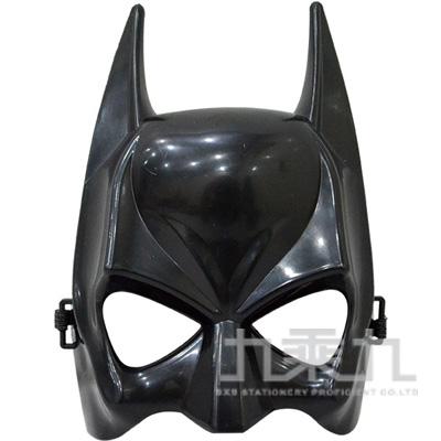 蝙蝠遊俠面具GTH-1612