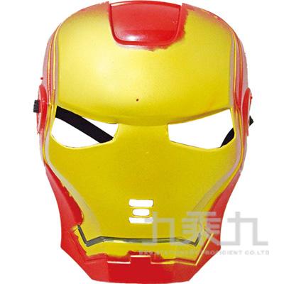 鋼鐵超人面具GTH-1613