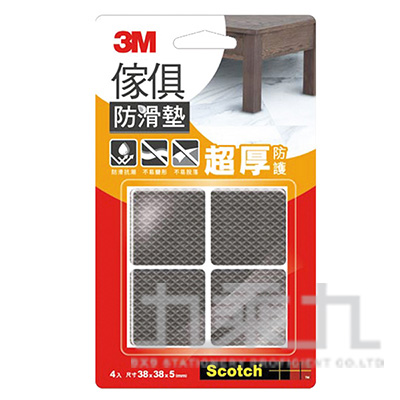 3M黑色方型傢俱防滑墊(38mm4入) F3803 06676-3236