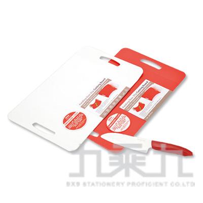 放輕鬆-折疊防滑切菜板(兩手)立式設計 R580