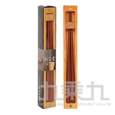 K3687-品木屋外食堂原木筷組