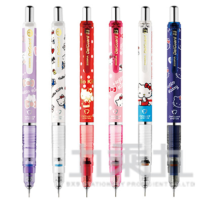 ZEBRA Hello Kitty DelGuard不易斷芯自動鉛筆 0.3/0.5mm