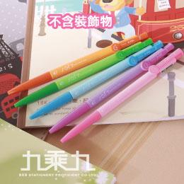 節奏0.4中油筆﹙6色入﹚ B-103C-6