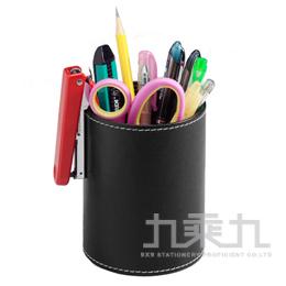 波德徠爾皮質筆筒 STP-1237