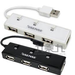 esense U4迷你4-PORT USB HUB-黑