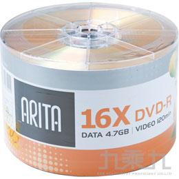 ARITA 16X DVD 氣球版(50片裸縮) -款式多樣隨機出貨