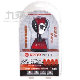 KINYO 網路攝影機PCM-515