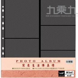 6K 11孔五格4*6內頁-黑10張 PH-06119