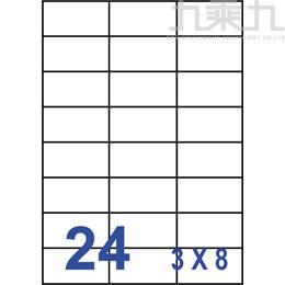 裕德-三合一電腦標籤 2U4464﹙24格﹚