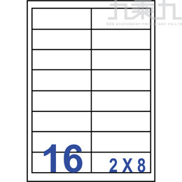 裕德-三合一電腦標籤 2U4672﹙16格﹚
