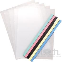 粉彩5冊裝文件套