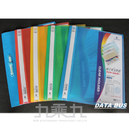 誌揚 PP A4(素色)原子夾文件套(藍色) LW321
