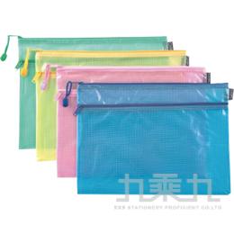 A4雙層網格拉鏈袋 -隨機出貨