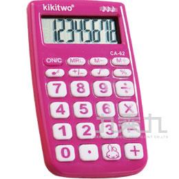 Kikitwo音樂8位計算機 CA-62(8位)