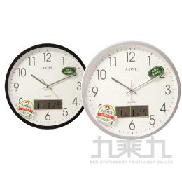 精簡日式雙顯模示掛鐘