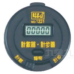 LIFE電子計數器.計步器 RG012