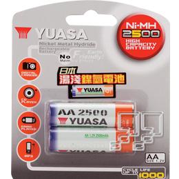 湯淺充電池3號2入2500MAH