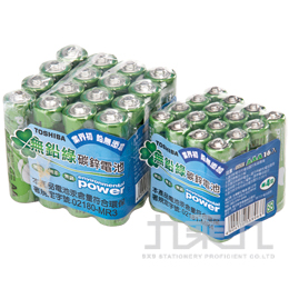 日本東芝綠色3號電池16入(無鉛電池)