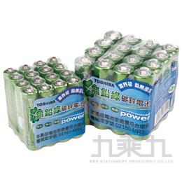 日本東芝綠色4號電池16入(無鉛電池)