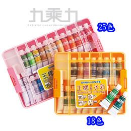 雄獅25色塑盒水彩