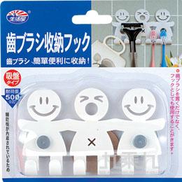 娃娃吸盤牙刷架
