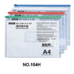 COX-A4橫式資料袋 154H