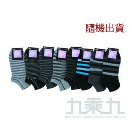 緹花船形襪 A-73