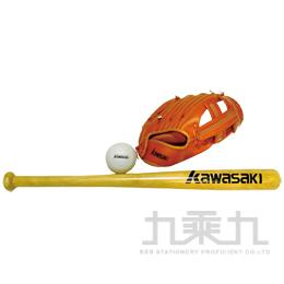 Kawasaki 少年棒球組