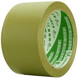 四維PVC膠帶60mm