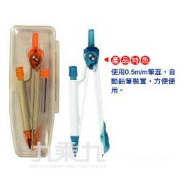 COX-圓規 D-850