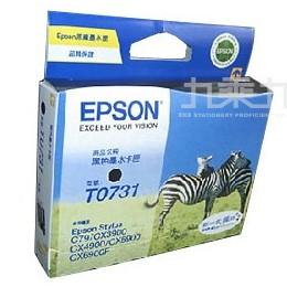EPSON墨水T0731-黑色