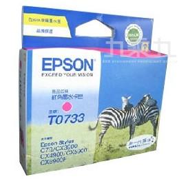 EIPSON墨水T0733-紅色