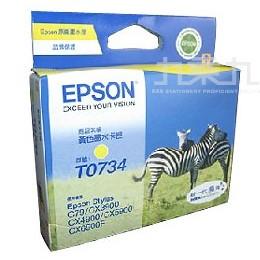 EIPSON墨水T0734-黃色