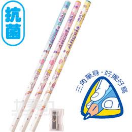LIBERTY 利百代 CB-203 抗菌三角鉛筆﹙12入﹚