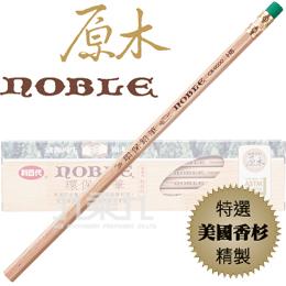 LIBERTY 利百代 CB-9000 原木環保皮頭鉛筆﹙12入﹚