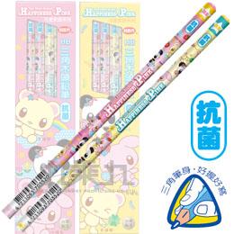 LIBERTY 利百代 CB-129 抗菌三角鉛筆