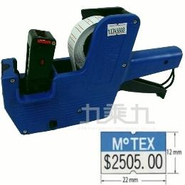 MoTEX MX-5500 單排8位字標價機﹙1Y﹚