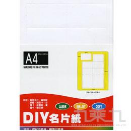 象牙名片卡﹙白﹚10入 ANI1150