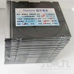 單片0.5mm超薄CD/DVD硬盒﹙黑色﹚﹙25入﹚
