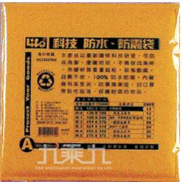 LIFE科技環保防水防震袋保護袋A