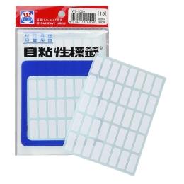 華麗空白標籤WL1009