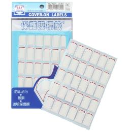 保護膜標籤WL-3031