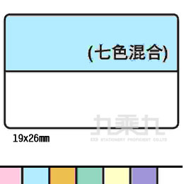 鶴屋 單面索引片19x35mm B-4