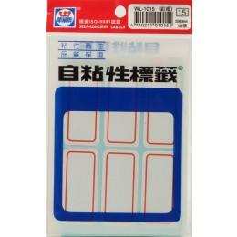 華麗標籤WL-1015