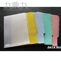 誌揚 PP A4多層文件套-粉綠 CH401-G