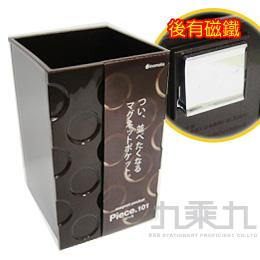 ﹙日﹚#5101磁鐵筆筒-咖啡色