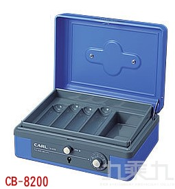 CARL手提金庫CB-8200藍