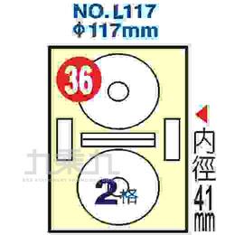 光碟標籤﹙袋裝﹚ L117
